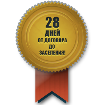 МКД - Строительство домов в Московской области